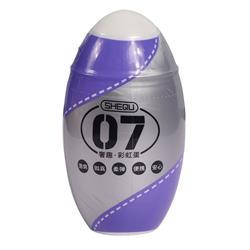 Rainbow Egg Purple