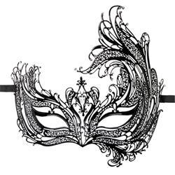 Máscara de Metal Asimétrica Negro