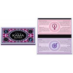 Kama Sutra A Year of EN ES DE FR Clave 6