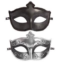 Fifty Shades of Grey Masks On Masquerade Mask Twin